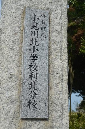 20141011利北分校21