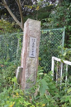 0141014高萩小学校05