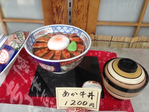 2014080619.jpg
