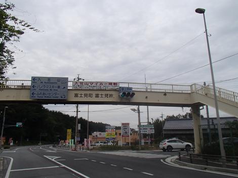 20140920_4.jpg