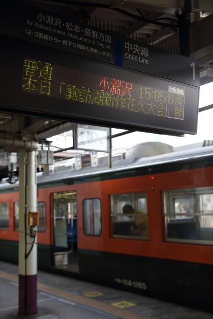 DPP_0110.jpg