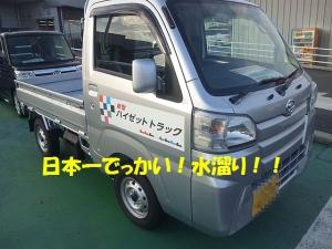 DVC00030 - コピー