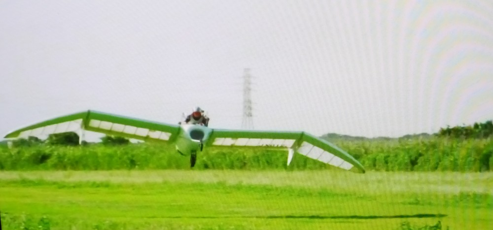 2014052101 AirPlane