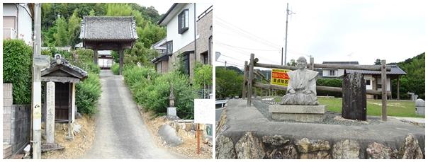 姫街道10
