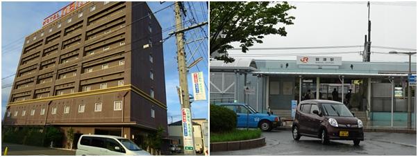 姫街道2-1