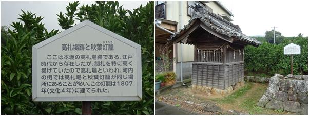 姫街道2-8