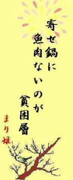 2010.11.30川柳