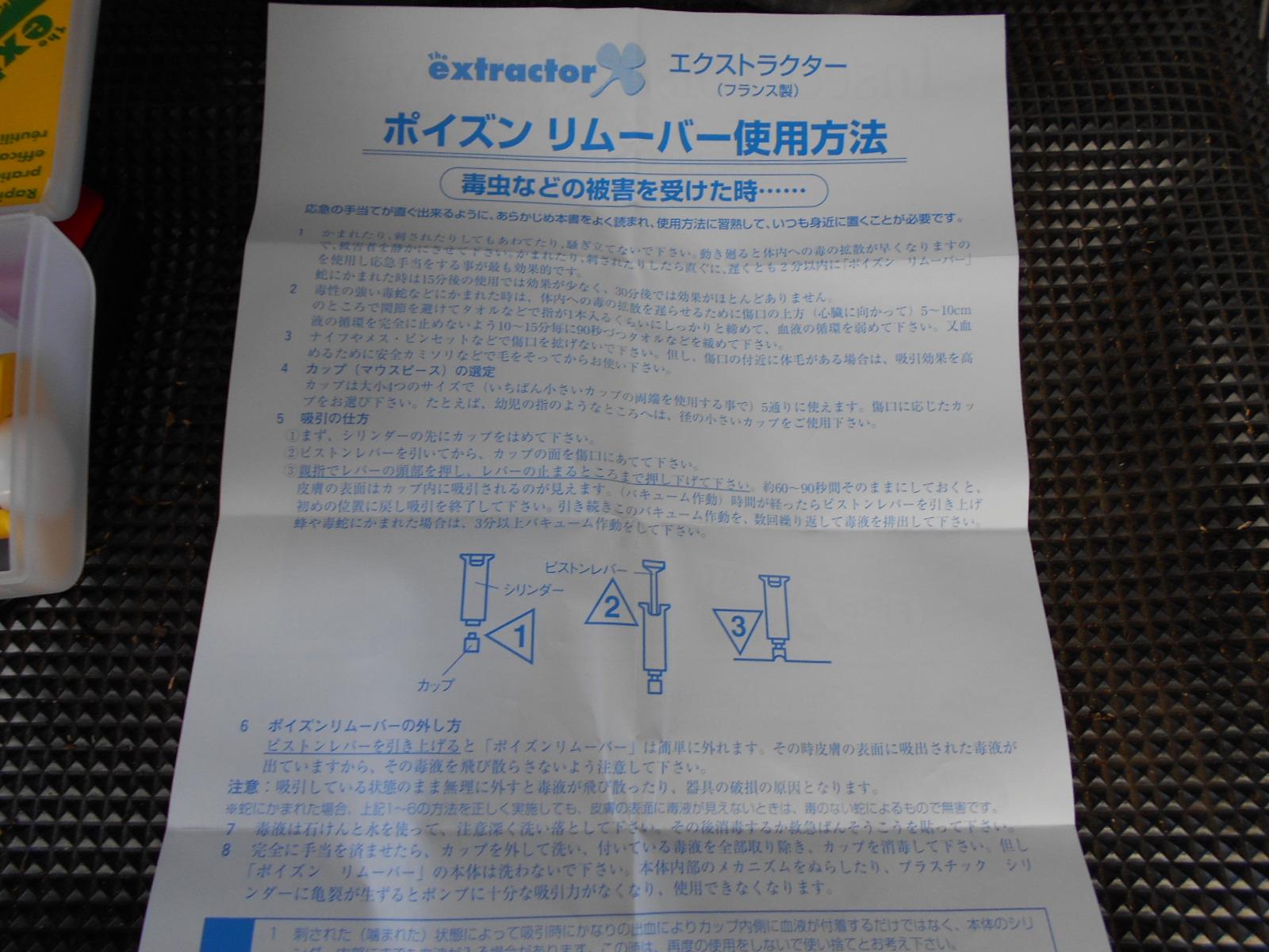 DSCN2361.jpg