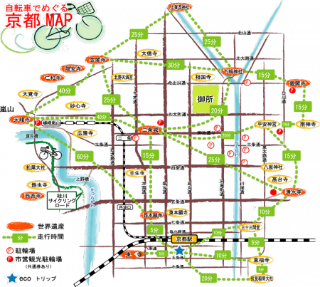 kyoto_bicycle_map.png