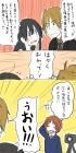 tamako140913-2.jpg