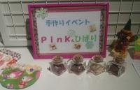 pinkとひばり10-16-1