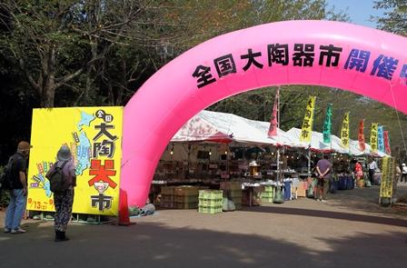 2011-10-08 華3660