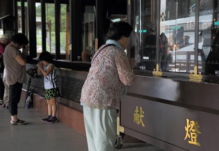 2011-10-08 華3669
