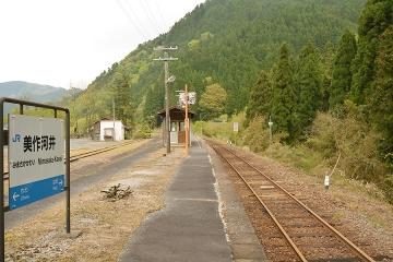 美作河井駅(9)