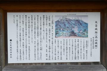 美作河井駅(12)