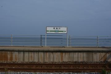 青海川201408