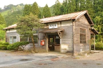 知和駅(2)