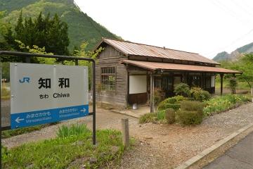 知和駅(4)