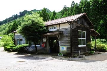知和駅(8)