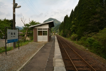 知和駅(11)
