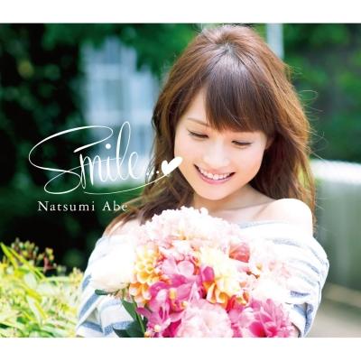natsumi smile