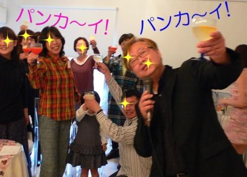 20140420pankai22.jpg