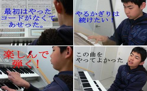 20140420yukito2.jpg