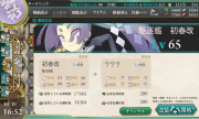 hatsuharu01