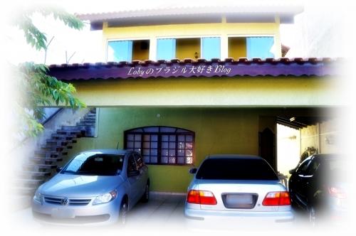 Lobyの家