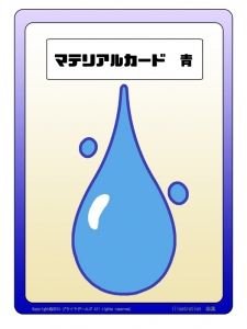 マジカルマテリアル web用2