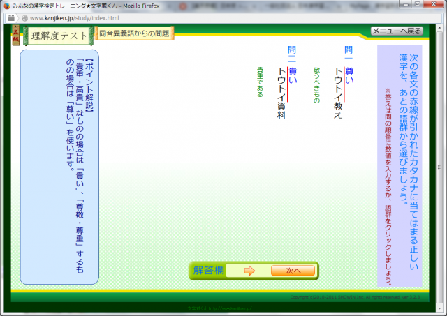 2014101301_convert_20141013075341.png