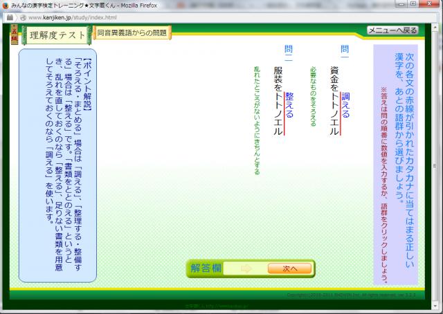 2014101302_convert_20141013075416.png