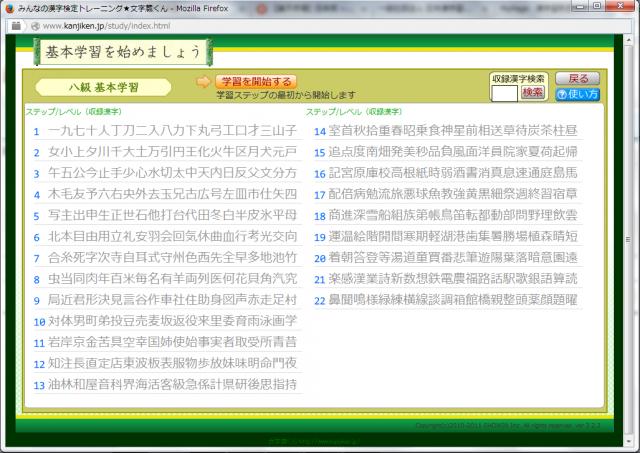 2014101310_convert_20141013075650.png