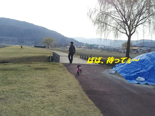 CYMERA_20140409_160340.jpg