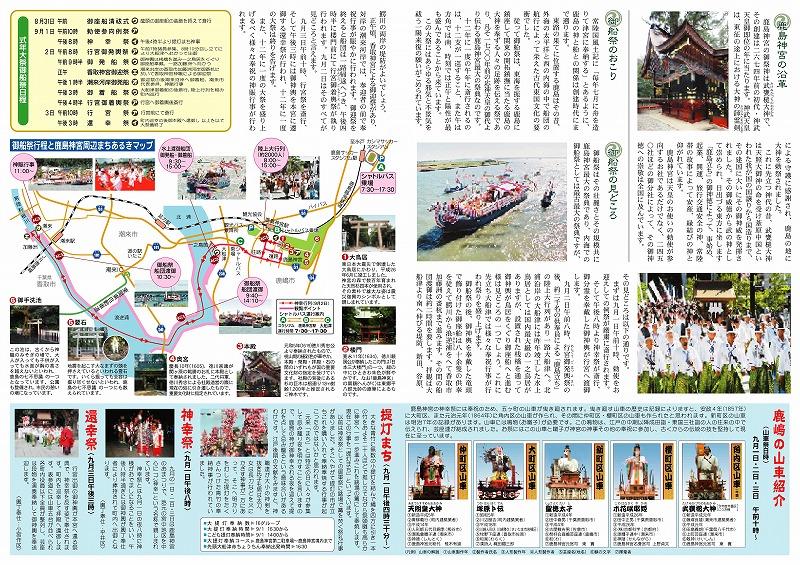 mifune_pf-002.jpg