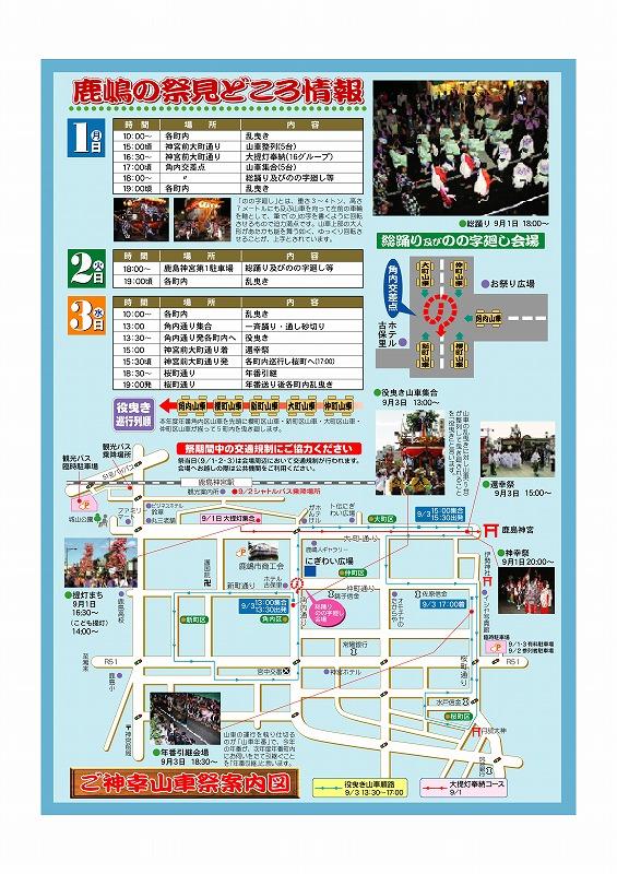 mifune_pf-003.jpg