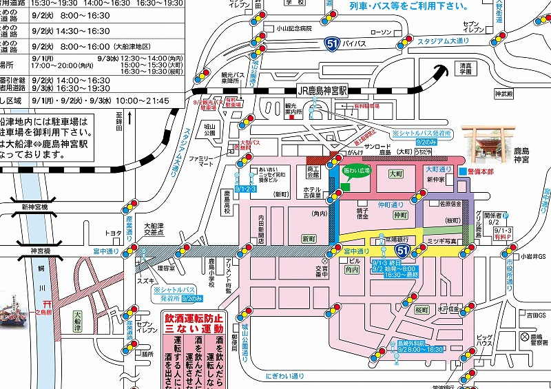 mifunesai_kisei_map-001.jpg