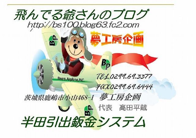 pptview-001_201410041016575de_201410061434086f7.jpg