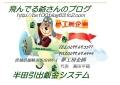 pptview-001_201410041016575de.jpg