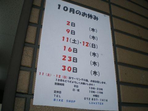 IMGP3269.jpg