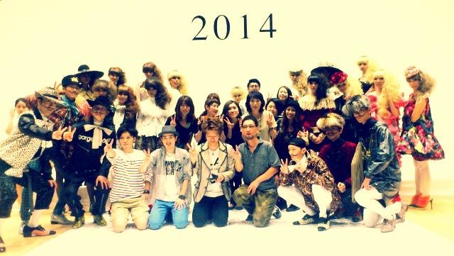 ファッション甲子園5