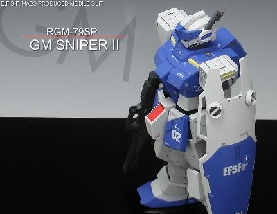 gmsniper2_main _400