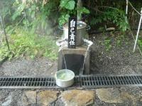 中尾キャンプ場010
