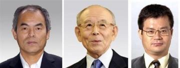 ノーベル物理学賞を受賞した中村修二氏、赤崎勇氏、天野浩氏(左から).