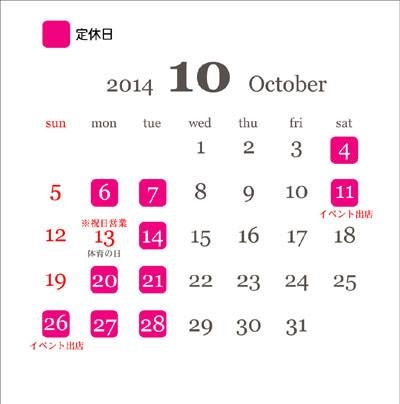 201410REV.jpg