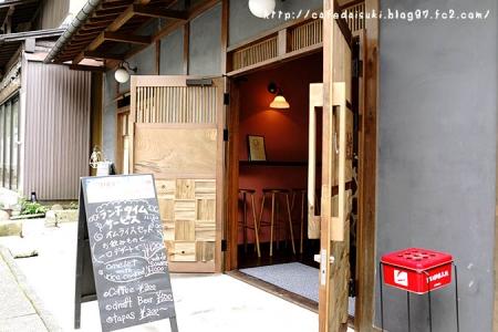 Bar de nikko くじら食堂◇外観