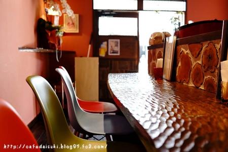 Bar de nikko くじら食堂◇店内