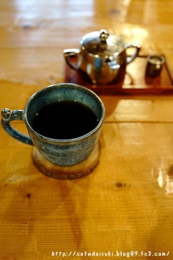 やさいcafe びーんず◇ブレンドコーヒー