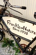 Franchise・Nature◇看板代わりの自転車