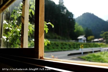 喫茶 gachirin -月輪-◇店内